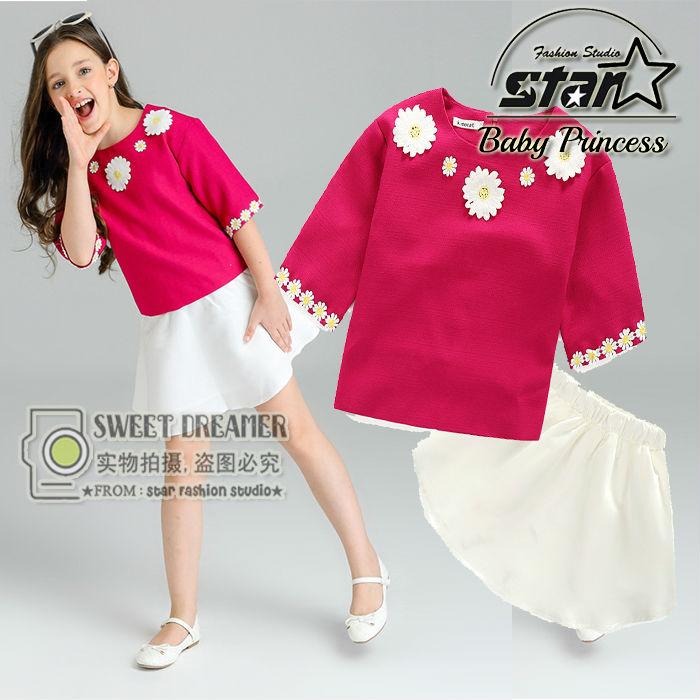 Girls Sets 2016 Brand Autumn Winter Kids Tracksuit Girls Clothing Set SunFlower Character Pattern Girls Outfits