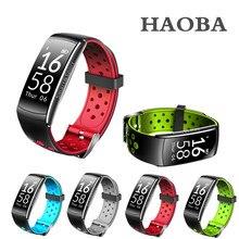 Haoba Водонепроницаемый группы сердечного ритма монитор браслет наручные часы smart futural цифровой Прямая доставка PK CK11