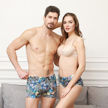 DYROREFL New Lovers Underwear Set Ladies Print Comfortable Casual Wear Home Supplies Boutique N2802