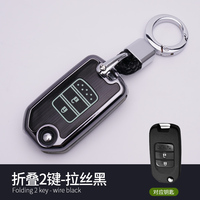 1PCS Fashion Aluminum Alloy Key Shell + Alloy Key Chain Rings Car Protective Case Cover Skin Shell For Honda HONDA Folding 2 Key