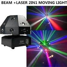 Движущийся светодиодный светильник+ лазерный светильник 2в1 16 шт. rgbw Луч+ 1 шт. зеленый лазерный Профессиональный движущийся головной светильник