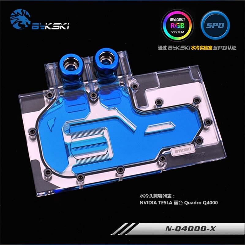 Bykski  GPU Water Block for NVIDIA Q4000 Full Cover Graphics Card water coolerBykski  GPU Water Block for NVIDIA Q4000 Full Cover Graphics Card water cooler