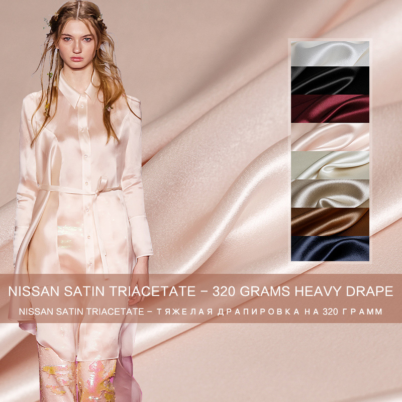 Pearlsilk Japanese Triacetate Satin Pink Vertical Sense Garment Materials Spring Dress Pants DIY clothes fabrics Freeshipping