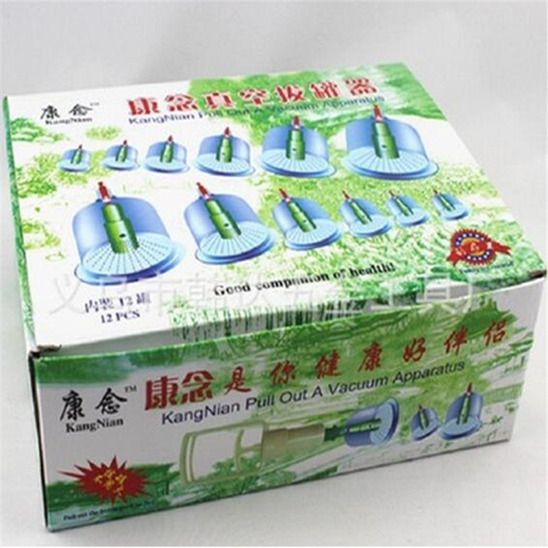 Health care equipment Kang Nian 12 can of cupping therapy Magnetic therapy bubble extraction cup ping jar type manually