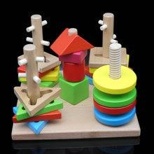 цена Free shipping, wooden toys, intellectual five pillar shape building blocks,set the column,the children's early education puzzle онлайн в 2017 году