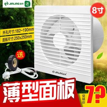 8 Ventilateur D'extraction | Jinling 2018 8 Pouces WC D'échappement Ventilateur Ventilateur Salle De Bains Forte Mur Fenêtre Type Muet Cuisine Ménage Air Ventilateur