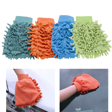 Car Cleaning Drying Gloves Ultrafine Fiber Chenille Microfiber Window Washing Tool Home Wash Glove Auto Accessories