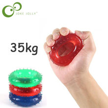 35kg Strength Hand Grip Muscle Power Training Rubber Hand Grips Fitness Gripping Ring Ball Exerciser Expander Gripper GYH(China)