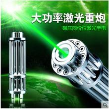 Military Green Red Laser Pointer 100000m 532nm High Power Flashlight Burn Match candle lit cigarette Wicked+5 caps