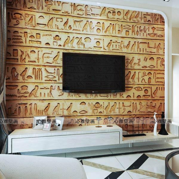custom wall mural Ancient Egyptian retro style wallpaper clothing