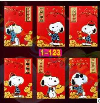 2020 mouse year Wealth God lucky money packet chinese new Year cartoon Red envelope spring festival gift chlid bronzing red bag