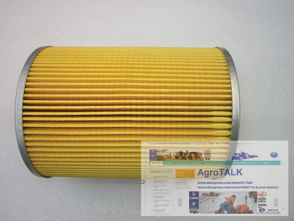 FT300.11A.010-05, the air filter element for Foton Lovol TB series tractor, like the tractor FT404