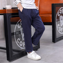Summer Autumn Children Sport Pants for Boys Kids Striped Sweat Baby Casual Trousers Age 2 3 4 5 6 7 8 Years Old