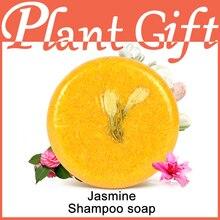 55G New Professional Fragrâncias Desodorantes Naturais Cipreste Natural Jasmine Supple Shampoo Sabão Ferramentas de Beleza Saúde