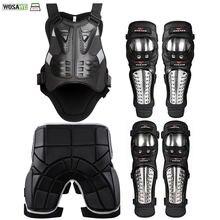 Спортивная защита для спины wosawe налокотник из нержавеющей