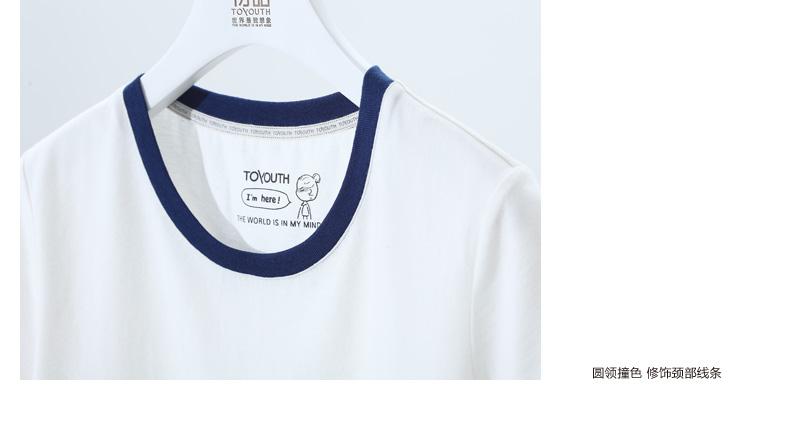 HTB1rSZ7PpXXXXbZXpXXq6xXFXXX5 - T Shirt Women Short Sleeve O-Neck Cotton