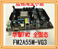 Бесплатная доставка Использовано ASRock FM2A55M-VG3 9 новую принимающую поддерживает FM2 CPU разбирать