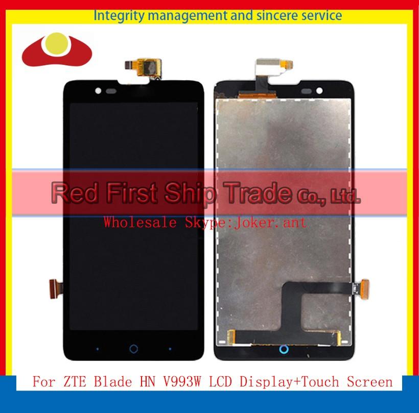 V993W LCD
