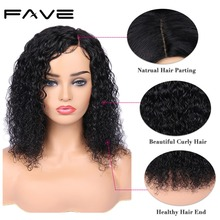 Short Curly Lace Front Remy Human Hair Wigs Brazilian Lace Side Part Wig With Baby Hair for Women Natural Color FAVE Hair