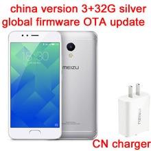"Original MEIZU M5S Global/china Version M612H 3GB 32GB ROM MTK6753 Octa Core Cell Phone 5.2"" 13.0MP Fingerprint Fast Charging(China)"