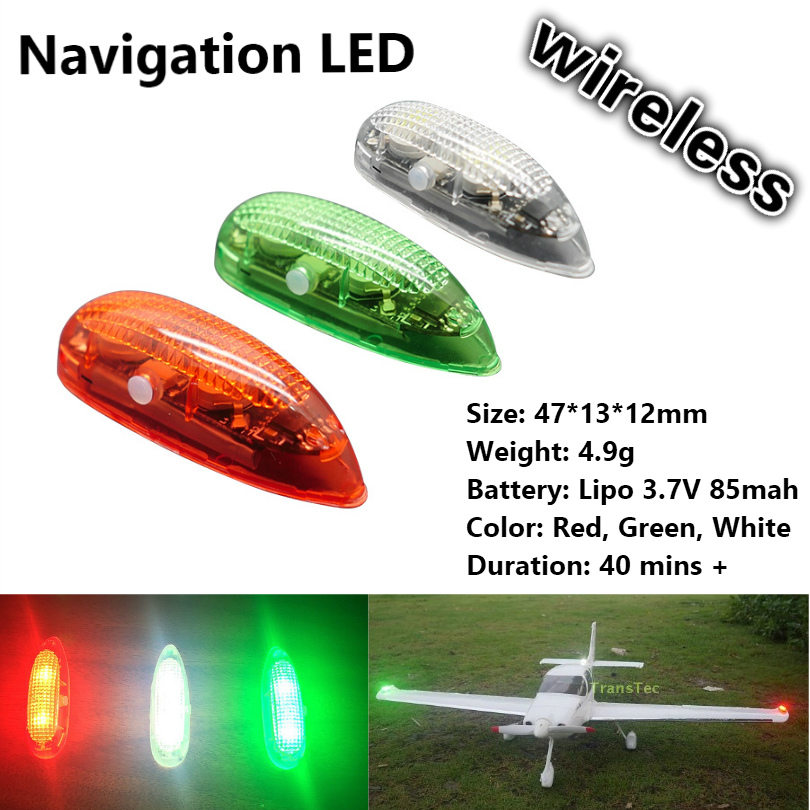EasyLight LED Position Navigation Lights Wireless 3pcs/set (Red Green White) for RC Airplane Hobby Plane Drone Car Boat Toy Part image