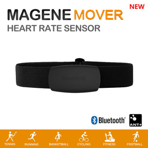 Image 2 - Magene MOVER Dual Mode ANT+ & Bluetooth 4.0 Heart Rate Sensor With Chest Strap