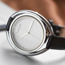 top luxury crystal brief design font b lady b font elegance slim strap leather wristwatch waterproof
