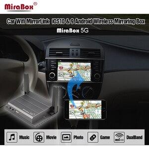 Image 1 - Mirabox 5G lusterko samochodowe link Box dla iOS12 z portami HDMI i CVBS (AV) lusterko samochodowe link Box dla androida wsparcie Youtube