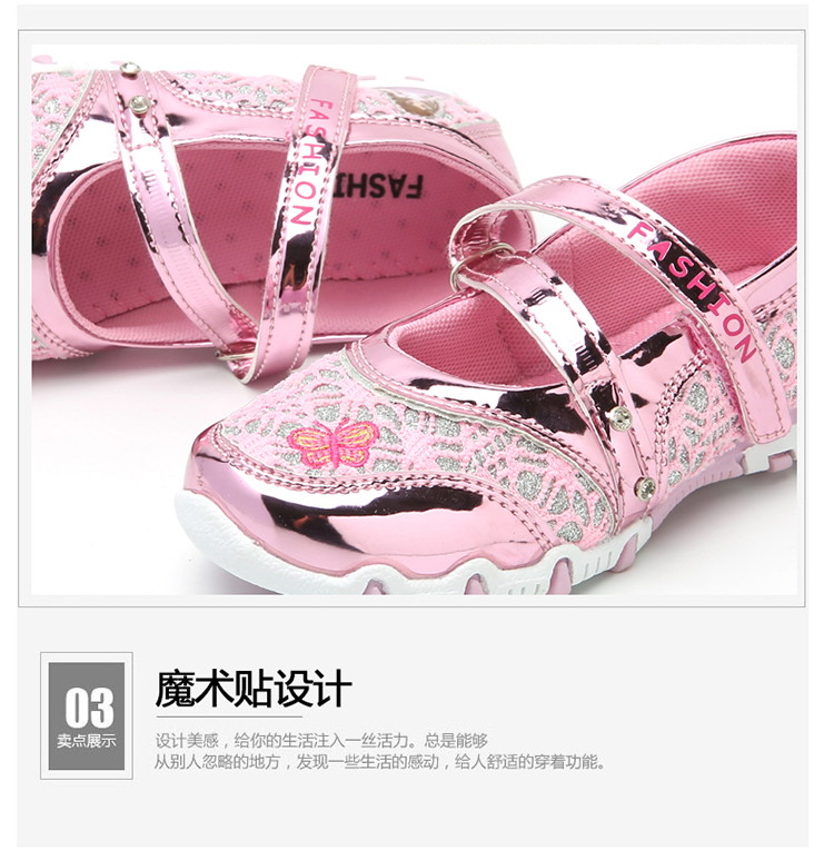 Girls shoes (8)