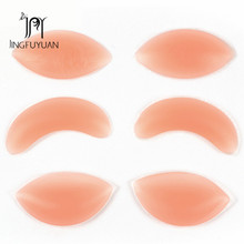 47058af361 1 Pair Silicone Breast Enhancers Sexy Lingerie Pads Push Up Bra Insert Pad  Fashion Bikini Swimsuit