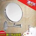 Baño Accesorios de Baño Montado En La Pared de Afeitar de Higiene Oral 8 Pulgadas Doble Espejo de aumento (1:1 Y 1:3)