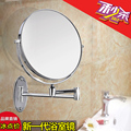 Bathroom Accessories  Oral Hygiene Shaving Bathroom Wall Mounted  8 Inch Double Cosmetic Mirror(1:1 And 1:3)