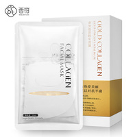 CCPT Gold Collagen Face Mask Gold Collagen Facial Mask Moisturizing Whitening Anti aging Skin Care Korean Cosmenics Mask 7pcs