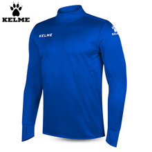 Kelme K15Z304 Men Soccer Jerseys Polyester Stand Collar Sharkskin Training Long-sleeved Pullover Dark Blue