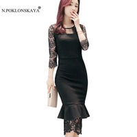 N.POKLONSKAYA Women Lace Party Dresses Sexy Bodycon Dress Three Quarter Sleeve Mermaid Celebrity inspired Dresses vestidos Black