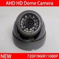 4 шт. Много 24 Шт. Инфракрасных Светодиодов 1080 P/960 P/720 P Белый/Серый Металл купол AHD CCTV Камеры Безопасности Бесплатная Доставка
