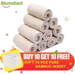 [Mumsbest] 10 Pcs Hanf Baumwolle Einsatz + FREIES 10 Pcs Bambus Einfügen Infant Tuch Windeln Windel Hanf und organische Baumwolle Einsätze