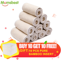 [Mumsbest] 10 Pcs Hemp Cotton Insert + FREE 10 Pcs Bamboo Insert Infant Cloth Diapers Nappy Hemp and Organic Cotton Inserts