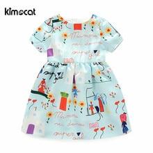 Kimocat meninas verão gola redonda vestido de princesa dos desenhos animados manga curta macio vestido infantil
