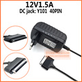Marca new12V 1.5A Universal AC DC Power Supply Adaptador de Carregador de Parede para Lenovo Le pad S1 K1 Y1011 Tablet PC EUA EU plugue