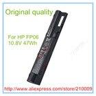 Original New Laptop Battery for 440 450 445 470 455 G0 G1 Batteries FP06 HSTNN-LB4J 708457-001 47Wh