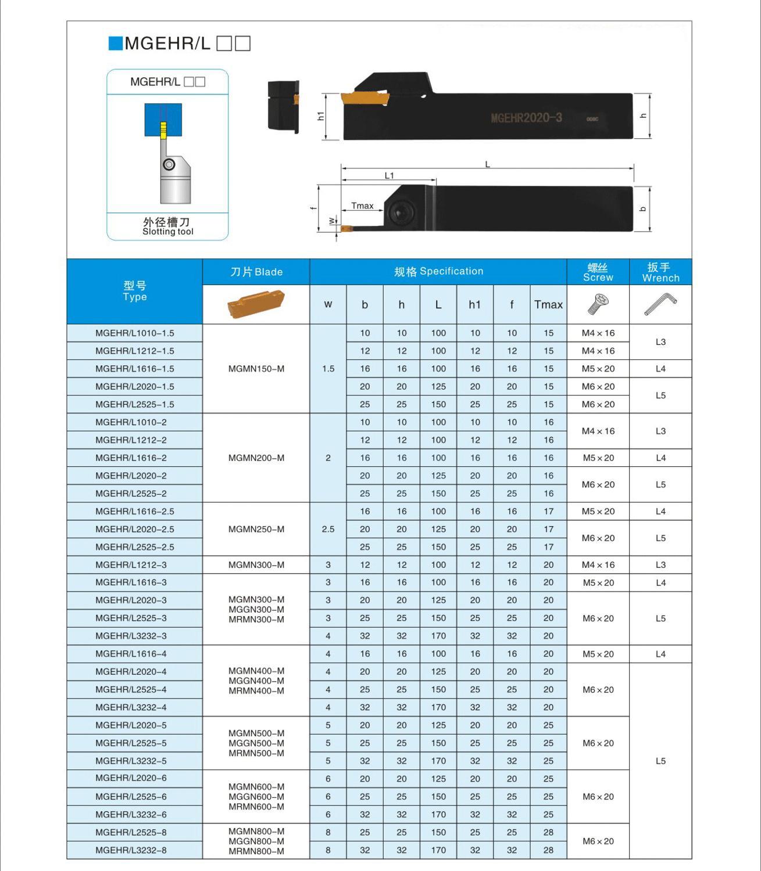 BEYOND Gamyklos išpardavimas MGEHR MGEHL MGEHR1616-3 MGEHL1616-3 - Staklės ir priedai - Nuotrauka 6