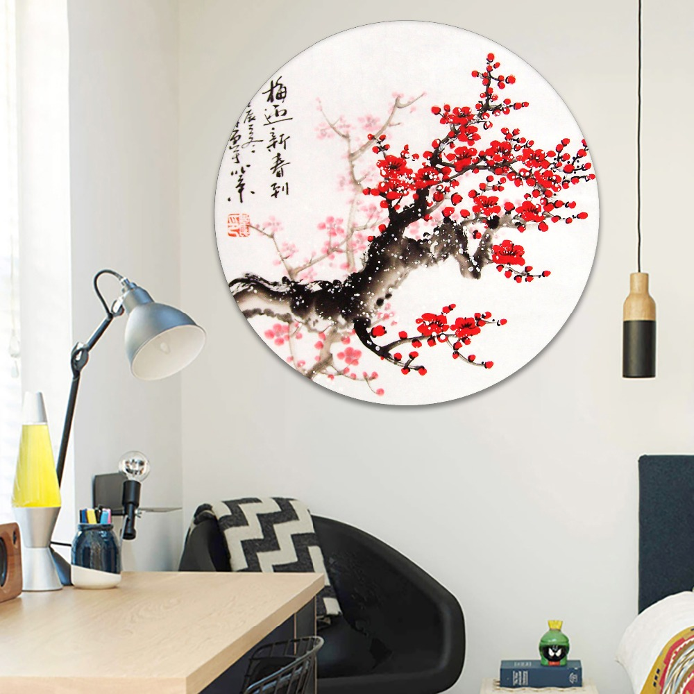 Modern Home Decorative Wall Artwork 1 Piece Chinese Style Ink Cherry Blossom Flower Canvas Print Circular Painting