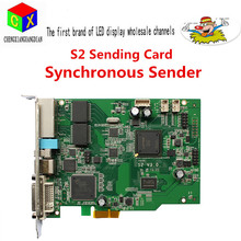 Colorlight S2 Sender Card Synchronous full color led display  with 5A sending card