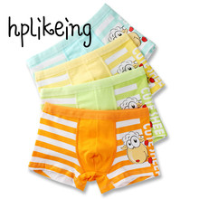 4pcs/lot Baby Boy Cotton Underwear Student Underpants Children's Cartoon yellow men Brief Boys Short Briefs Kids Panties 2-10Y