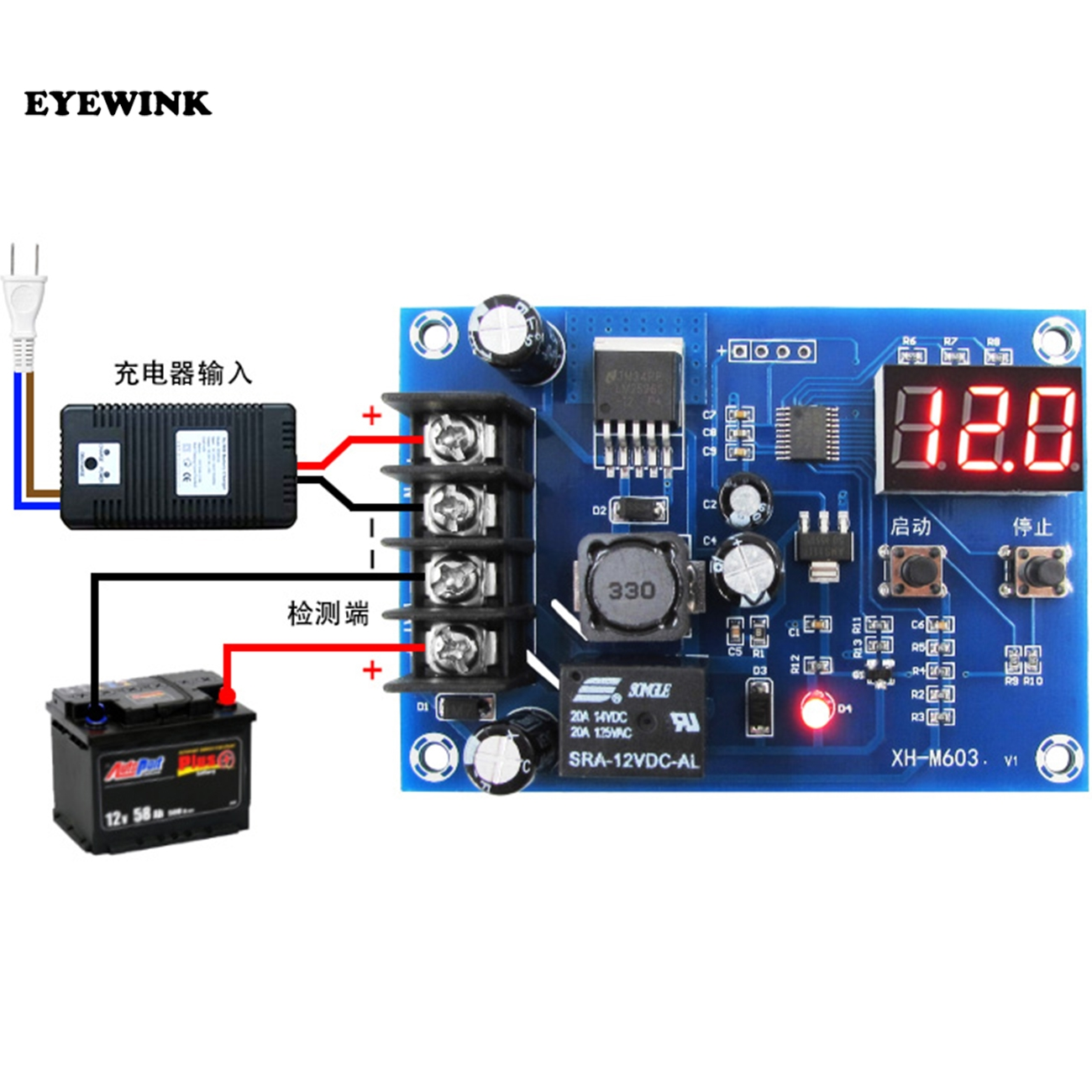 10pcs XH M603 Charging Control Module Digital LED Display Storage Lithium Battery Charger Control Switch Protection