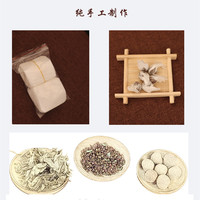 36 capsules of moxibustion, mugwort, lazy body, cold compress, hot compress, moxa stick, moxibustion cream