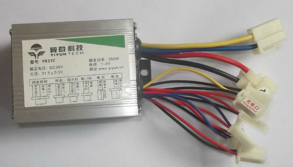 цена на 350W DC 36V brush motor speed controller, speed control, electric bicycle controller