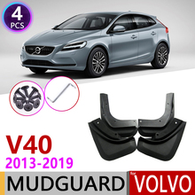 Front Rear Car Mudflap for Volvo V40 2013~ Fender Mud Guard Flap Splash Flaps Mudguards Accessories