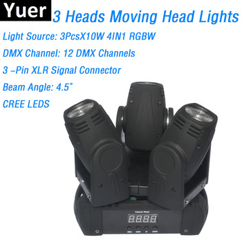 3 Heads Moving Head Beam Lights High Quality 3X10W RGBW 4IN1 CREE LEDS LED Moving Head Stage Lights DMX Dj Lights For Sales head torch headlamp cree 3 xml t6 led headlight 9000lm 4 modes head flashlight for hunting fishing led 18650 head lamp charger